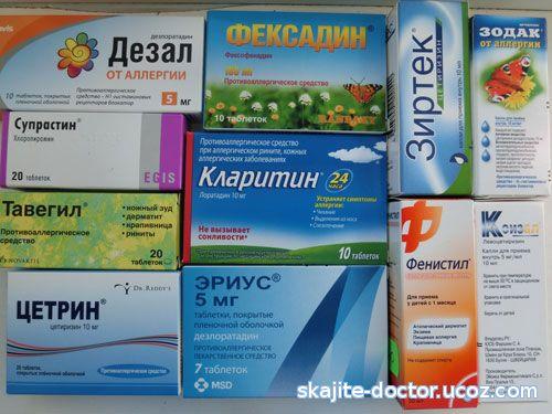 аллергия диатез