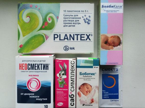 Что принять от вздутия живота беременным 94