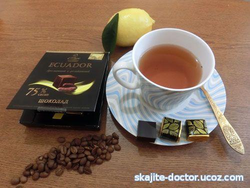 настоящий горький шоколад, удалить неприятный запах
