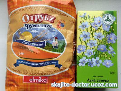 семя льна, отруби пшеничные - хорошее слабительное